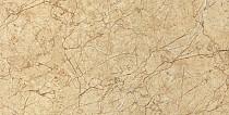 Gạch Viglacera 30x60 KQ3602
